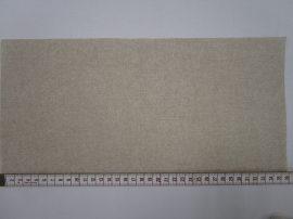 Vízlepergető textil lenszürke 17*36 cm UTOLSÓ DARAB